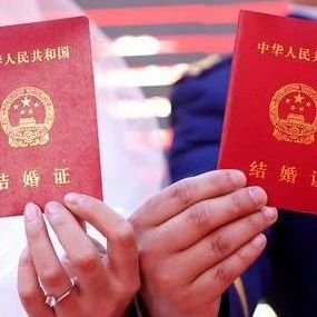 外国人在蓉结婚攻略 | Procedures of Transnational Marriage Registration